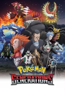 miniserie_generazioni_poster_pokemontimes-it