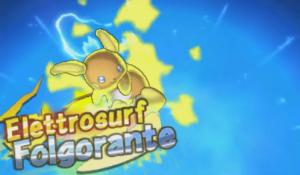 mossa_z_elettrosurf_folgorante_pokemontimes-it