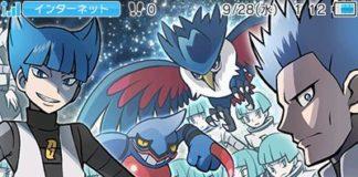 organizzazione_malvagia_team_galassia_tema_3ds_pokemontimes-it