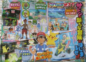 pokemon_fan_anticipazioni_anime_sole_luna_pokemontimes-it