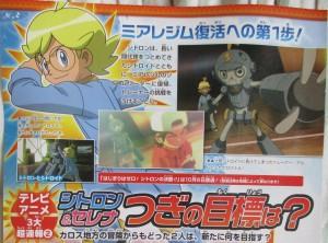 pokemon_fan_anticipazioni_xyz44_pokemontimes-it