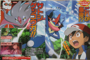 pokemon_fan_anticipazioni_xyz46_pokemontimes-it