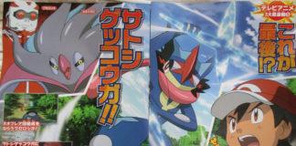 pokemon_fan_anticipazioni_xyz46_pokemontimes-it