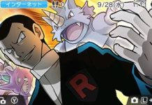 team_rocket_tema_menu_3ds_pokemontimes-it