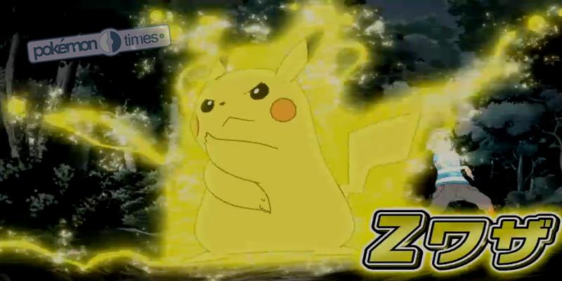 trailer_serie_sole_luna_pokemontimes-it