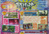 anticipazioni_gruppo_si_separa_xyz_pokemontimes-it