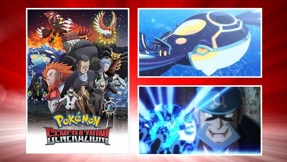 banner_episodio8_generazioni_pokemontimes-it