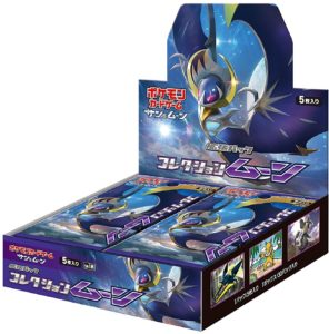 box_bustine_collezione_luna_gcc_pokemontimes-it