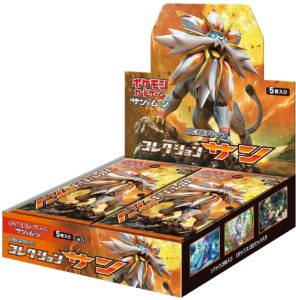 box_bustine_collezione_sole_gcc_pokemontimes-it