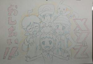 disegno_finale_xyz_pokemontimes-it