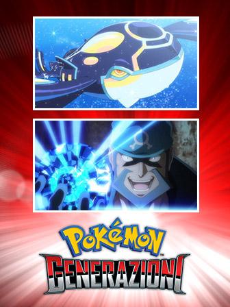 episodio8_generazioni_banner_pokemontimes-it