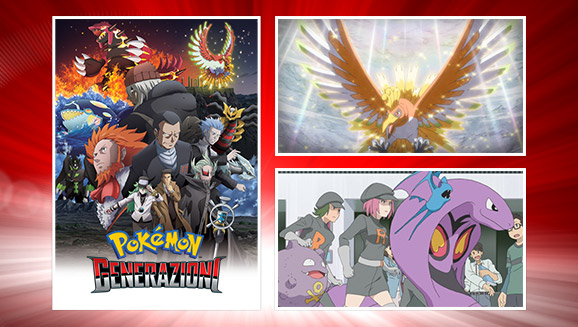 episodio_5_episodio_6_generazioni_pokemontimes-it