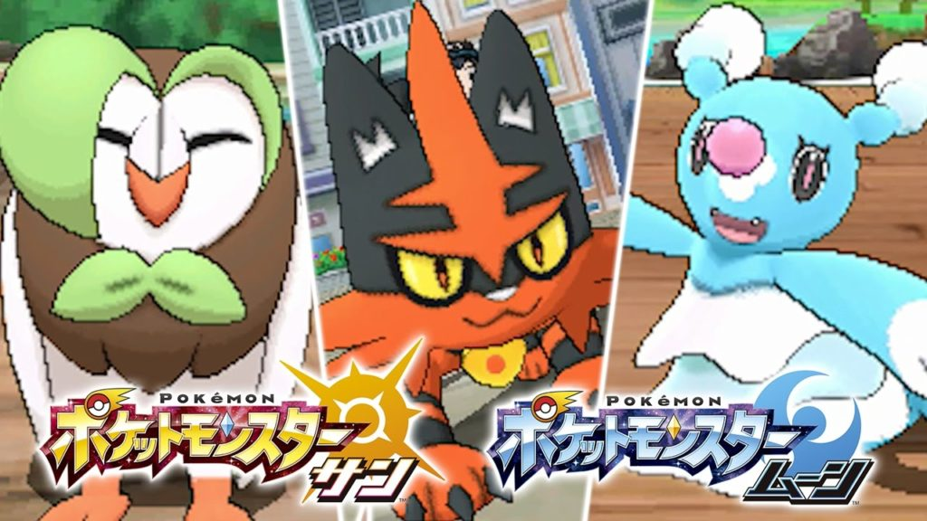 evoluzioni_starter_dartrix_torracat_brionne_sole_luna_pokemontimes-it