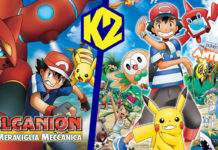film_volcanion_anteprima_serie_sole_luna_k2_pokemontimes-it