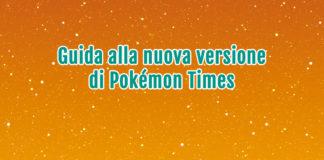 guida_nuova_versione_pokemontimes-it