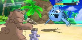 kangaskhan_mossa_sole_luna_pokemontimes-it