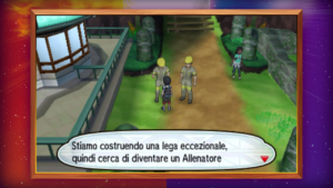 lega_alola_img02_sole_luna_pokemontimes-it