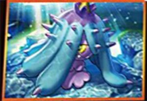 nuovo_pokemon_carte_sole_luna_gcc_pokemontimes