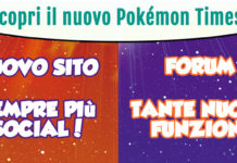 nuovo_pokemontimes-it