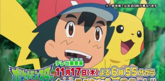 nuovo_trailer_serie_sole_luna_img08_pokemontimes-it