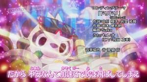 sigla_giapponese_doridori_serena_version2_img02_pokemontimes-it