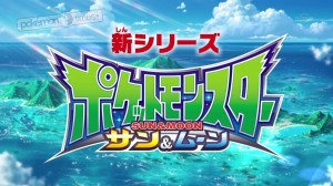 trailer_anime_sole_luna_img01_pokemontimes-it