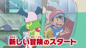 trailer_anime_sole_luna_img03_pokemontimes-it