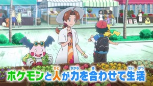 trailer_anime_sole_luna_img04_pokemontimes-it