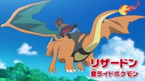 trailer_anime_sole_luna_img05_pokemontimes-it