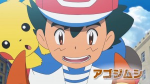trailer_anime_sole_luna_img09_pokemontimes-it