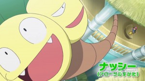 trailer_anime_sole_luna_img11_pokemontimes-it