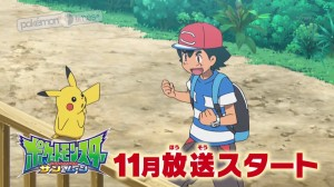 trailer_anime_sole_luna_img14_pokemontimes-it