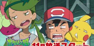 trailer_serie_sole_luna_img18_pokemontimes-it