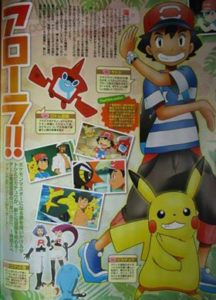 anticipazioni_serie_sole_luna_img02_pokemontimes