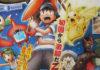 nuovo_poster_serie_sole_luna_pokemontimes