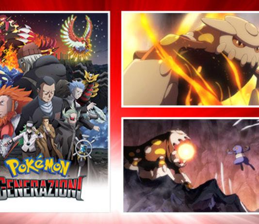 pokemon_generazioni_episodio_dodici_pokemontimes-it