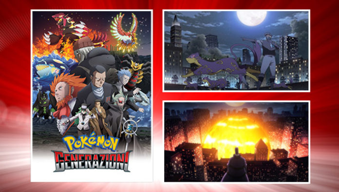pokemon_generazioni_episodio_quattordici_pokemontimes-it