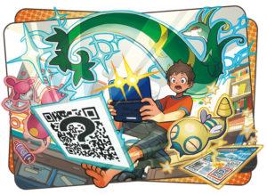 scanner_qr_sole_luna_pokemontimes