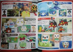 serie_sole_luna_magazine_img04_fan_pokemontimes-it