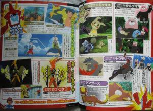serie_sole_luna_magazine_img05_fan_pokemontimes