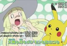 sigla_iniziale_alola_sole_luna_pokemontimes-it