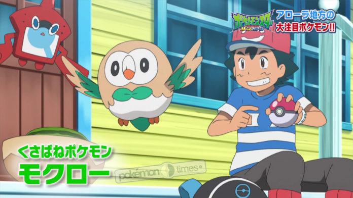 trailer_serie_sole_luna_img04_pokemontimes