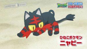 trailer_serie_sole_luna_img06_pokemontimes-it