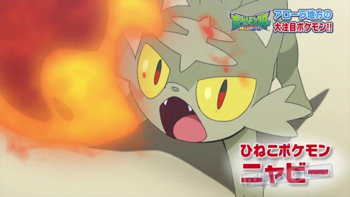 trailer_serie_sole_luna_img07_pokemontimes-it