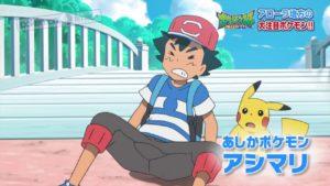 trailer_serie_sole_luna_img10_pokemontimes-it
