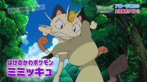 trailer_serie_sole_luna_img11_pokemontimes-it