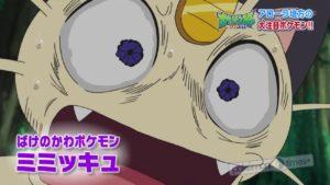trailer_serie_sole_luna_img13_pokemontimes