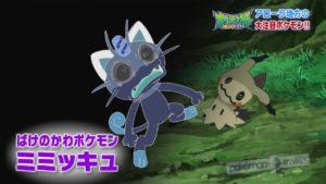 trailer_serie_sole_luna_img14_pokemontimes-it