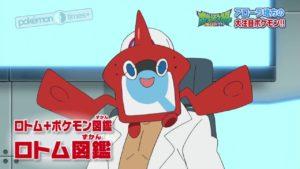 trailer_serie_sole_luna_img15_pokemontimes-it