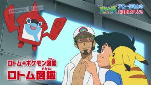 trailer_serie_sole_luna_img16_pokemontimes-it